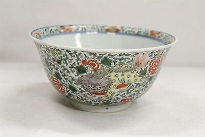 Old Chinese Porcelain 2 Foo Lion Dogs Roses Decorated Inside Tea Bowl Signed