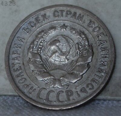 1924 *Silver* Russian USSR 50 Kopeks *Free S/H After 1st Item*