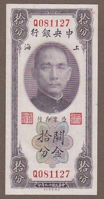 1930 China (Central Bank) 10 Cent Note Unc
