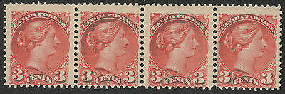 Canada 3c Small Queen Strip, Scott 41, MNH w/pinting offset - AWESOME !!!