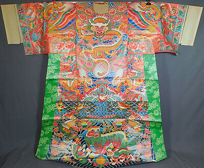 Antique Chinese Ceremonial Dragon Robe Joss Paper Burning Funeral Offering Vtg
