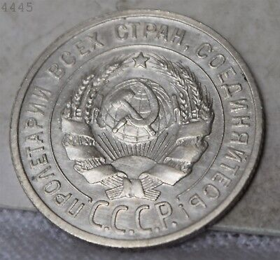 "1925 *Silver* Russian 20 Kopeks ""XF/AU"" *Free S/H After 1st Item*"