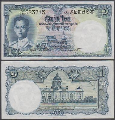 ND (1955) Government of Thailand 1 Baht