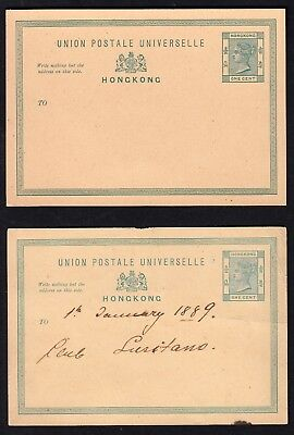 2 1880s HONG KONG 1-CENT POSTAL CARDS. ONE MINT, ONE USED W/ SEASONS GREETINGS