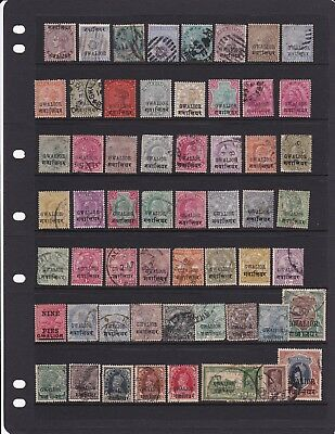 India Convention States GWALIOR Collection of 57 Classics with Better