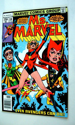 1978 Ms Marvel Issue #18 Comic Book Key Issue 9.0 Condition