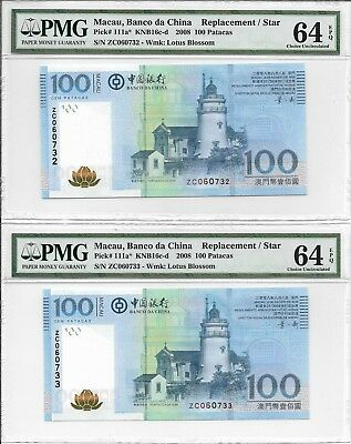 Macau, Banco Da China - 100 Patacas, 2008. Replacement. 2 pcs in cont. PMG 64EPQ