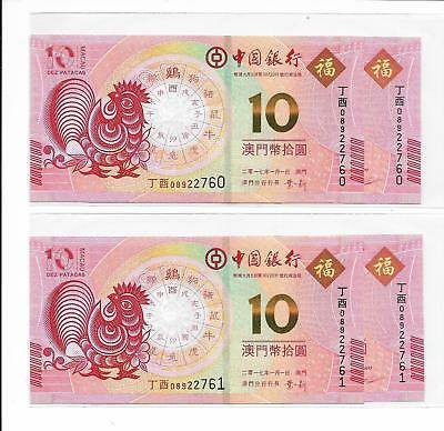 Macau, Bance Da China / BNU - 10 Patacas, 2 pairs in cont. no. Gem U. Same S/No.