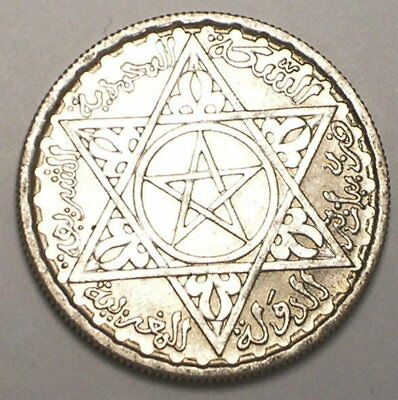 1953 Morocco Moroccan 100 Francs Pentacle Silver Coin AU