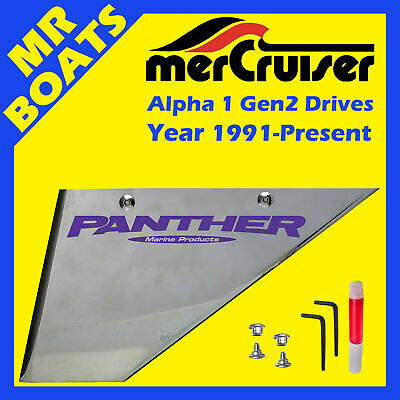 MERCRUISER Alpha 1 Gen 2 Stern Drive Year 1991-Pres SKEG GUARD PROTECT 35-SS610