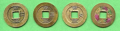 Korea Seed Coin   Ho  Bottom-3   Right-2      Price For One Coin