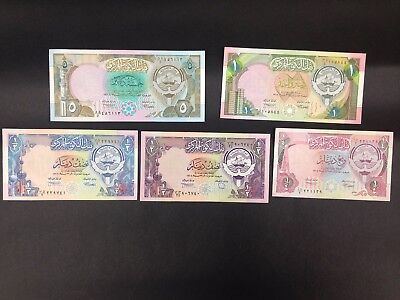 KUWAIT  (5 Notes)  1/4, 1/2, 1, 5 Dinars  -- UNC