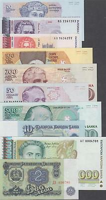10 Banknotes from Bulgaria all AU or Better