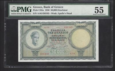 1950 $50,000. dr --PMG55- almost UNC