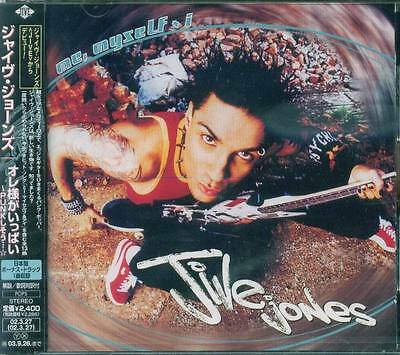 Jive Jones - Me, Myself & I - Japan CD+2BONUS 13Tk NEW