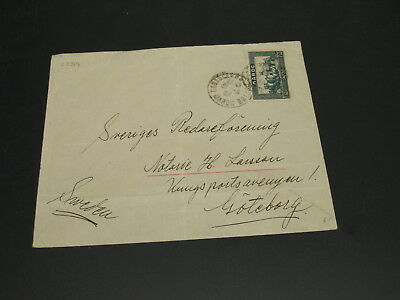 Morocco 1937 cover to Sweden folds *22319