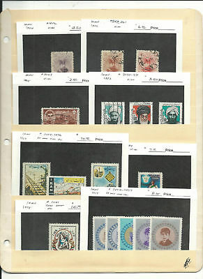 Middle East Collection on 2 Stock Pages, Lot of Dealers Cards (A)