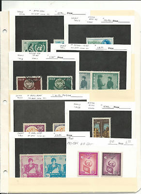 Middle East Collection on 2 Stock Pages, Lot of Dealers Cards (C)