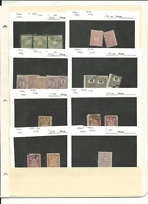 Middle East Collection on 2 Stock Pages, Lot of Dealers Cards (E)