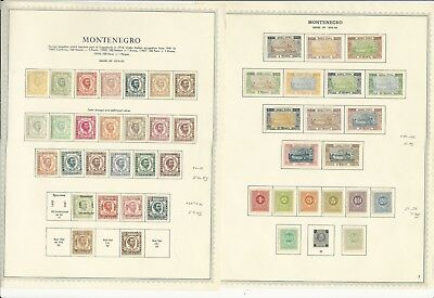 Montenegro Collection 1874 to 1945 on 12 Minkus Specialty Pages