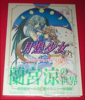 Luminous Girls Japanese Anime Art Book Ryo Ramiya Illustrations NEW
