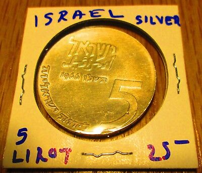 Israel 5 LIROT Silver Coin 18th Anniversary of Independence Abstract Design #2