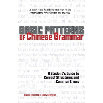 Basic Patterns of Chinese Grammar: A Student's Guide to - Paperback NEW Herzberg