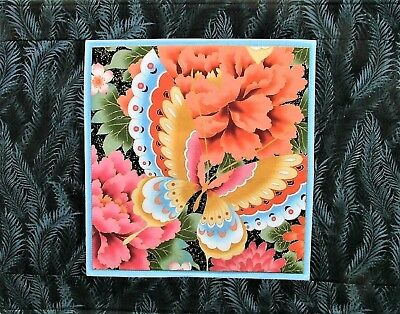 Place Mats Hand-Made Butterflies Gray Borders 6 Patterns See Description Below