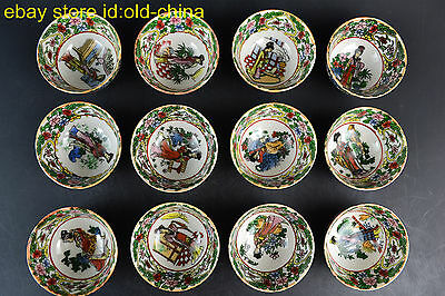 China Collectible OldPorcelain Colored Drawing 12 Girl Noble Flower Bowls