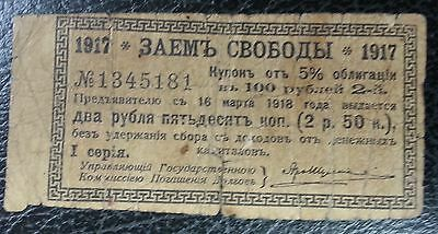 1917 Russia Bond Coupon 2.5 Rubles