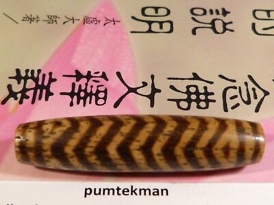 "ANCIENT PUMTEK PYU  BEAD ''9 ZIG ZAG TIGER"" PATTERN TUBE 41 BY 10 MM pumtekman"