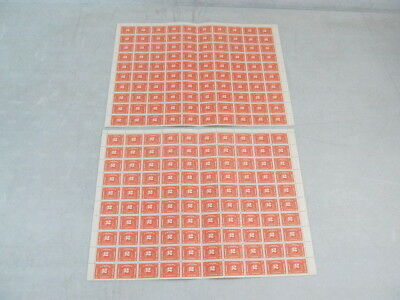 Nystamps Canada Rare mint NH old stamp sheet Group. Seldom seen