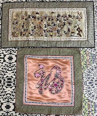 2 Antique Chinese Qing Dynasty Hand Embroidery Panel Wall Hanging