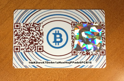 Bitcoin Card - Physical BTC Wallet - EASY SAFE SECURE - UK Seller - Unloaded