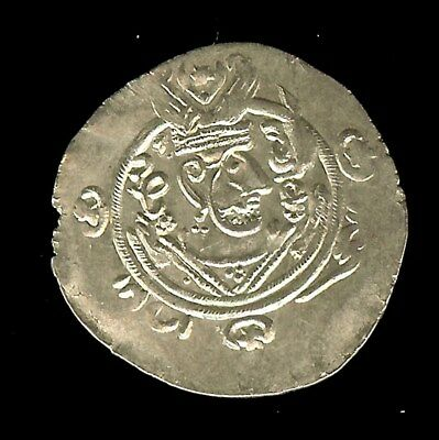 Abbasid Governors Of Tabaristan 1/2 Drachm - Guards W/altar Rev. - Near Gem Unc