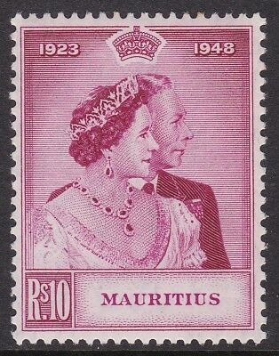 Mauritius 1948 Wedding 10R, Fine Mint, Cat £17