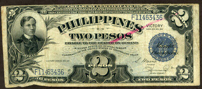 Philippines 2 Pesos <Victory> Note  !!!  Vf