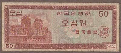 1962 South Korea 50 Won Note