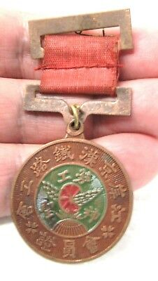 1923 chinese medal green ENAMELLED