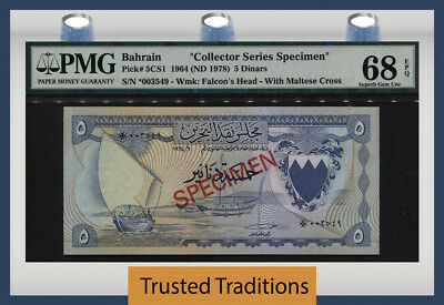 "Tt Pk 5Cs1 1964 Bahrain 5 Dinars ""collector Series Specimen"" Pmg 68 Epq Superb!"