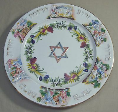 """Antique Large Capodimonte Italy Hebrew Jewish Seder Blessing Plate Tray 14.75"""""""