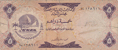 5 Dirhams Vg Banknote From United Arab Emirates 1973!pick-2!rare