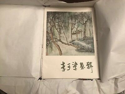 Vintage Lot 10 Chinese Watercolor prints in 1959 China friendship store folder