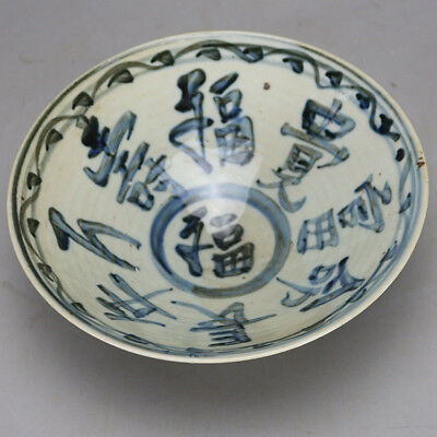 Chinese old hand-carved porcelain Blue and  white Word  pattern Hat to bowl