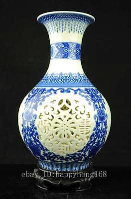 Collection Rare CHINESE Blue and White PORCELAIN HOLLOW OUT PORCELAIN VASE