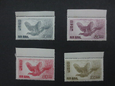 Japan 1950 Air Mail MNH** Mint Never Hinged collection x4 A6-10 JSCA 48.000 Yen