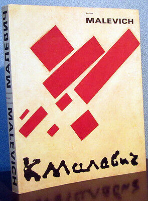 1989 KAZIMIR MALEVICH Large Russian - English catalogue profusely illustrated