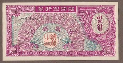 1953 South Korea 1 Won Note