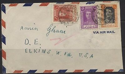 Egypt 1954 , Early Cover W/ Attractive Franking Vf/used.#l277
