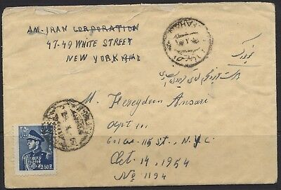 Turkey 1954 , Early Cover To New York W/ Nice Franking Vf/used.#l278